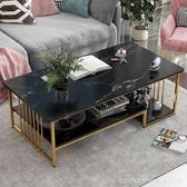 北歐輕奢客廳茶几多功能簡約現代大小戶型沙發邊桌子客廳創意茶桌 LannaS YTL