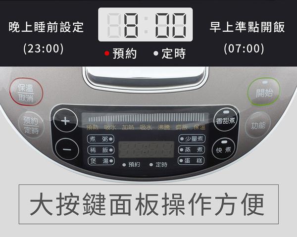 SAMPO聲寶 6人份多功能微電腦電子鍋(厚釜陶晶內鍋) KS-BS10Q