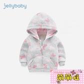 女童外套1一6歲童裝兒童嬰兒加絨開衫洋氣小童春秋衣服女寶寶春裝【萌萌噠】