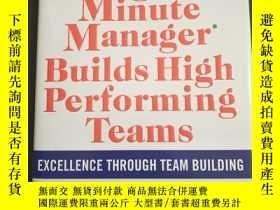 二手書博民逛書店The罕見One Minute Manager Builds H