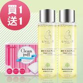 買一送一 毛孔化妝水 UNICAT毛孔緊膚水 調理嫩白 150ML X2入加碼贈化妝棉