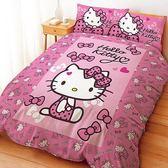 【蝴蝶結甜心系列】單人薄被套4.5X6.5尺、日本卡通合法授權、台灣製LUST寢具