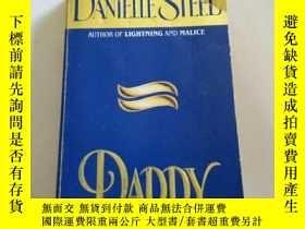 二手書博民逛書店DADDY(英文,罕見不好)Y212829