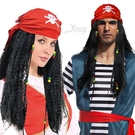 加勒比海盜假髮,萬聖節/服裝/造型假髮/...