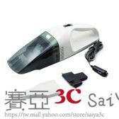 轎車干濕兩用洗塵汽車用吸塵器