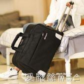 拉桿包旅行包女手提行李包旅行袋可折疊防水輪子待產包大容量 【老闆大折扣】LX
