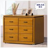 【水晶晶家具/傢俱首選】CX1246-5 華特3.5呎香檜實木六斗櫃