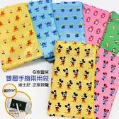 ☆小時候創意屋☆ 迪士尼 正版授權 Q版 雙層 手機觸控包 兩用袋 手機袋 收納包 頸掛包 化妝包