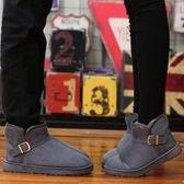 雪地靴男女冬季保暖加絨加厚短筒防滑情侶麵包鞋百搭馬丁靴棉鞋潮男款 好再來小屋