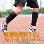 沙袋綁腿負重跑步裝備訓練全套手環腳腿部沙包手腕鉛塊男超薄隱形 (pinkq 時尚女裝)