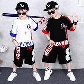 童裝男童套裝2019新款夏季洋氣兒童中大童帥氣韓版街舞時尚兩件套滿天星