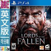 PS4 墮落之王(英文版)
