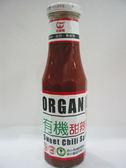 可美特~有機甜辣醬270公克/罐