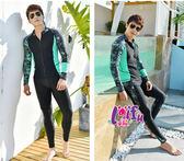 來福妹外套,V289泳衣外套親子葉子情侶長袖外套可內搭泳衣正品,單男生一件是880元