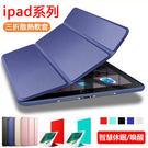 犀牛套 iPad 10.2 休眠 平板皮...