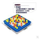 雙11限時優惠-九宮格數獨遊戲棋兒童益智類智力親子遊戲桌遊成人記憶棋類玩具