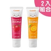 【2入組合】Combi 康貝 teteo幼童含氟牙膏30g (草莓+橘子)【佳兒園婦幼館】