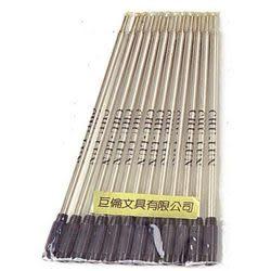 《☆享亮商城☆》A-3005N 黑色 替換 CROSS原子筆芯 巨倫