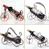 歐式創意紅酒架擺件 現代簡約簡易葡萄酒瓶架子酒柜裝飾品擺件        瑪奇哈朵