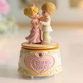 王子與公主跳舞旋轉音樂盒八音盒特惠免運
