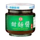 金蘭甜麵醬 200g【愛買】