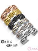 錶帶 時仕手錶鋼帶男女士不銹鋼錶帶金屬蝴蝶扣卡西歐天王精鋼錶鏈20