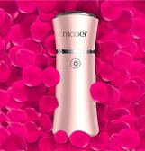 納米噴霧器美容補水儀迷你便攜式充電冷噴臉面部保濕蒸臉加濕 夢想生活家