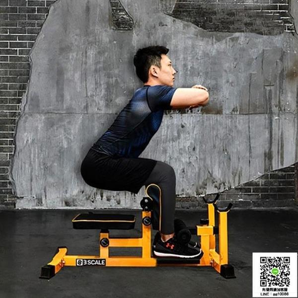 多功能深蹲架姑娘蹲仰臥勾腿機蹲起牧師凳椅腿部訓練健身器材 MKS宜品