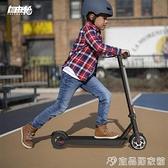 平衡車 自由輪兩輪電動滑板車兒童可充電智能平衡折疊青少年學生代步車 母親節禮物
