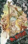 Dr.STONE<5>幾千年物語 (ジャンプコミックス) 日文書