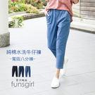 【新上市】純棉水洗牛仔寬版8分褲老爺褲-...