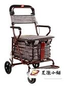 購物車 老年代步車折疊購物車座椅可坐四輪買菜助步可推小拉車老人手推車-星際小舖