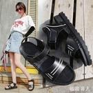 大碼涼鞋女仙女風2020夏季新款百搭學生時尚平底鞋 LF4674【極致男人】