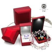 戒指盒LED發光戒指盒求婚鉆戒盒求婚戒指盒 吊墜盒手鐲手鍊盒創意首飾盒全館免運