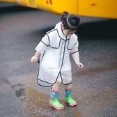 新款雨衣 男女童寶寶韓版可愛連帽流蘇雨披兒童透明雨衣   電購3C