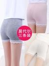 女童莫代爾安全褲夏季小女孩三分保險褲中大童防走光兒童打底短褲寶貝計畫 上新