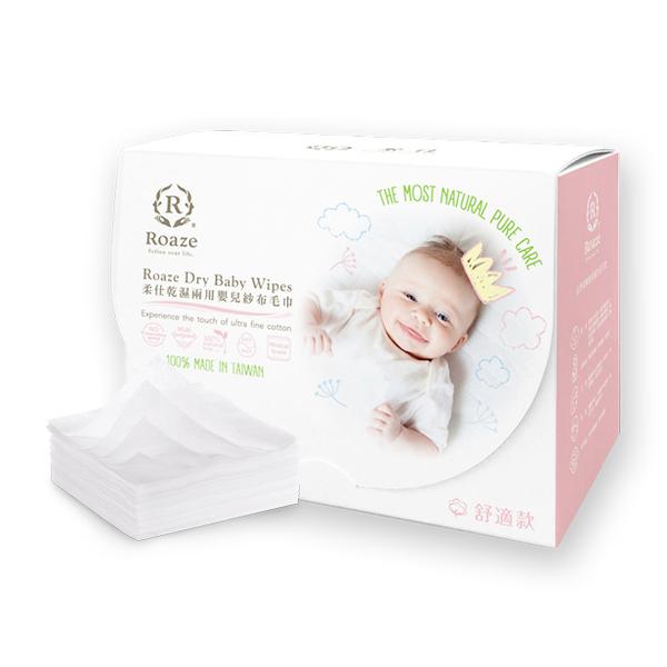 Roaze柔仕 - 抽取式乾濕兩用嬰兒紗布毛巾 160抽/1盒