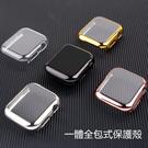 蘋果手錶保護殼 適用於 Apple Watch 5 4 3 2 1 代 保護殼 透明錶殼 蘋果軟殼iwatch 保護殼