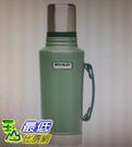 [COSCO代購] W666961 Stanley 不鏽鋼真空水瓶 1.9 公升