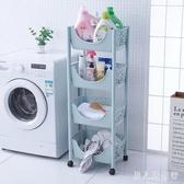 新款落地式帶輪收納架廚房置物架可移動鏤空雜物整理架浴室儲物架 FF1237【男人與流行】