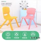 兒童靠背椅子塑料加厚寶寶防滑塑料凳子餐椅【毒家貨源】