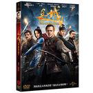 長城(DVD) THE GREAT WA...