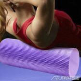 泡沫軸初學者肌肉放松滾軸健身瑜伽柱按摩棒滾輪igo  潮流前線
