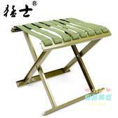 摺疊椅加厚碳鋼馬扎摺疊凳子戶外休閒寫生板凳釣魚凳椅子T 1 色