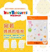 新生兒寶寶無袖綁帶紗布衣睡衣(卡通造型)HOT BISCUITS 【MIKIHOUSE】70-2105-973