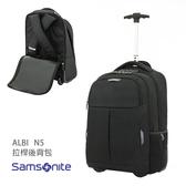 (新品到) Samsonite 新秀麗【Albi Z93 N5】拉桿後背包 超輕 可放15.6吋筆電 商務推薦