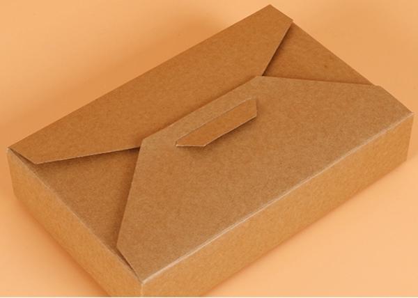 牛皮信封式盒 紙盒 情人節禮品包裝 牛皮紙盒【C500】餅乾盒禮品 蛋糕西點盒 牛軋糖喜糖盒