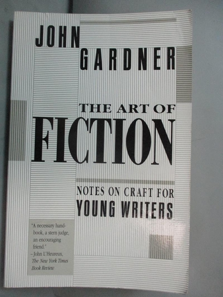 【書寶二手書T1/歷史_MGJ】The Art of Fiction: Notes on Craft for Young Writers