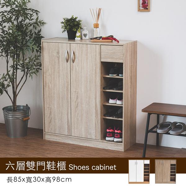 鞋櫃 鞋架 北歐 玄關櫃【N0066】賽門6層雙門5格一抽鞋櫃 完美主義