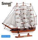 60CM帆船模型家居飾品實木木質船模開業送禮一帆風順工藝船